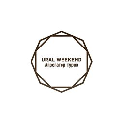 Урал Weekend