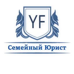 Юрист Фэмили YuristFamily ru